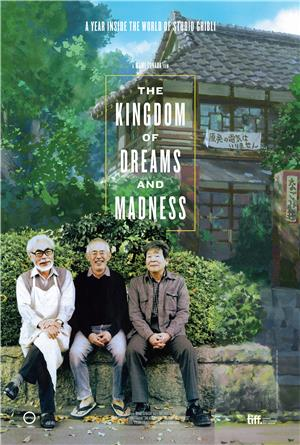 The Kingdom of Dreams and Madness (2013) Poster
