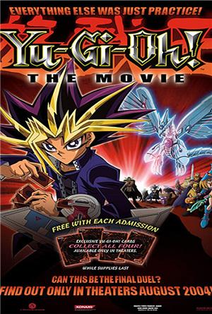 Yu-Gi-Oh! The Movie (2004) 1080p Poster