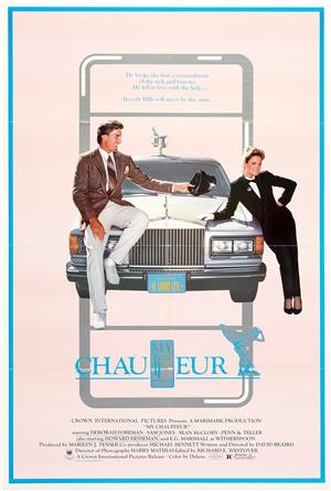 My Chauffeur (1986) Poster