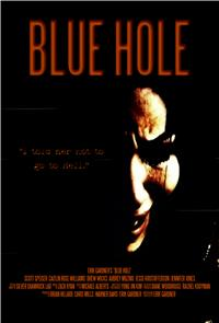Blue Hole (2012) Poster