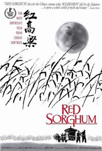 Red Sorghum (1987) Poster