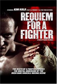 Requiem for a Fighter (2018) poster