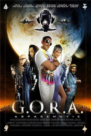 G.O.R.A. (2004) Poster