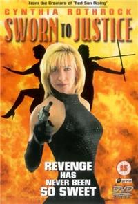 Sworn to Justice (1996) Poster
