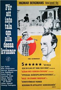 All These Women (1964) Poster