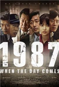 1987: When the Day Comes (2017) 1080p Poster