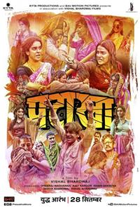 Pataakha (2018) Poster