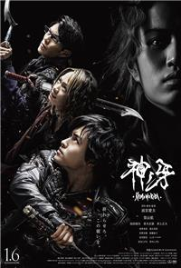 GARO: Fang of God (2018) 1080p Poster