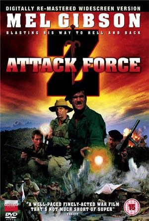Attack Force Z (1982) Poster