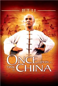 Once Upon a Time in China (1991) 1080p Poster