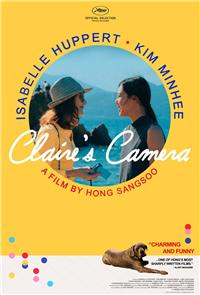 Claire's Camera (2017) Poster