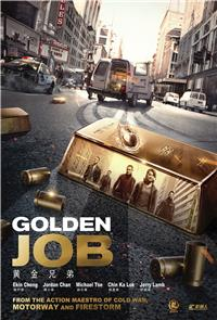 Golden Job (2018) Poster