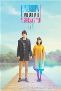 My Tomorrow, Your Yesterday (2016) Poster