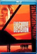 Executive Decision (1996) Poster