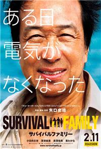 Survival Family (2017) 1080p Poster
