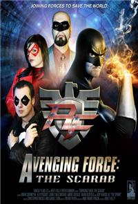 Avenging Force: The Scarab (2010) Poster