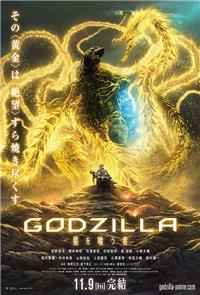 Godzilla: The Planet Eater (2019) poster