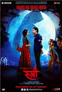 Stree (2018) Poster