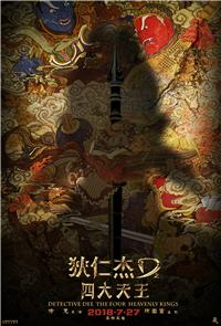 Detective Dee: The Four Heavenly Kings (2018) 1080p Poster