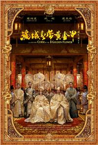 Curse of the Golden Flower (2006) 1080p Poster