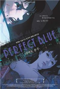 Perfect Blue (1997) 1080p Poster