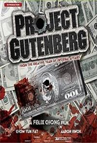 Project Gutenberg (2018) 1080p Poster