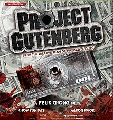 Project Gutenberg (2018) Poster