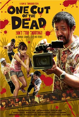 One Cut of the Dead (2017) 1080p Poster