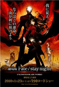 Fate/Stay Night: Unlimited Blade Works (2010) Poster