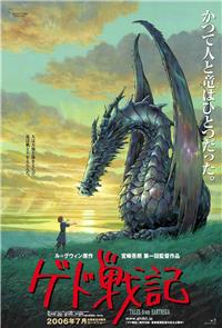 Tales from Earthsea (2006) Poster
