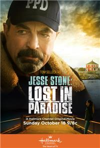 Jesse Stone: Lost in Paradise (2015) 1080p Poster