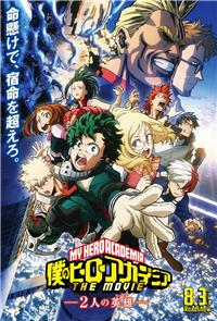 My Hero Academia: Two Heroes (2018) 1080p Poster