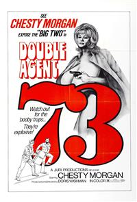 Double Agent 73 (1974) Poster