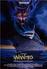 Uninvited (1988) Poster