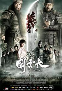 The Lost Bladesman (2011) 1080p Poster