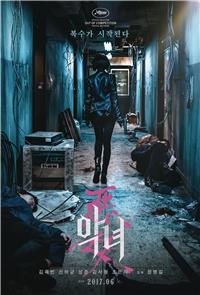 The Villainess (2017) 1080p Poster