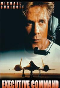 Strategic Command (1997) Poster