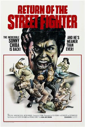 Return of the Street Fighter (1974) 1080p Poster