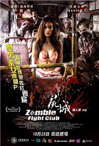 Zombie Fight Club (2014) 1080p Poster