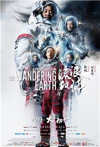 The Wandering Earth (2019) 1080p Poster