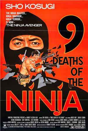 9 Deaths of the Ninja (1985) Poster