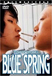 Blue Spring (2001) 1080p Poster