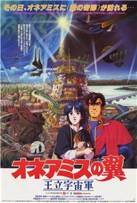 Royal Space Force - The Wings Of Honneamise (1987) Poster