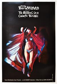 The Killing of a Chinese Bookie (1976) 1080p Poster