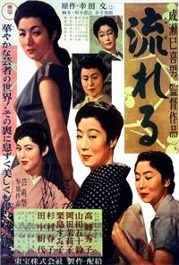 Flowing (1956) Poster
