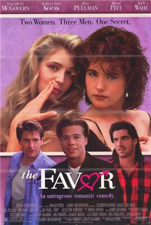 The Favor (1994) Poster