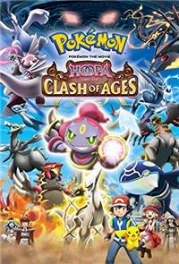 Pokémon the Movie: Hoopa and the Clash of Ages (2015) 1080p Poster