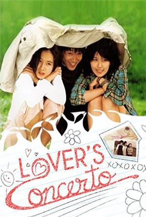 Lovers' Concerto (2002) 1080p Poster