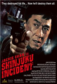 Shinjuku Incident (2009) Poster