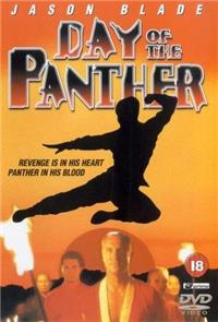 Day of the Panther (1988) Poster